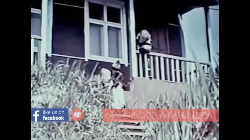 ФИЛЬМ ОЛЕГА КАНИЩЕВА. ОСТРОВ В ОКЕАНЕ. ТЕКСТ ЧИТАЕТ ВАДИМ МЯЛК