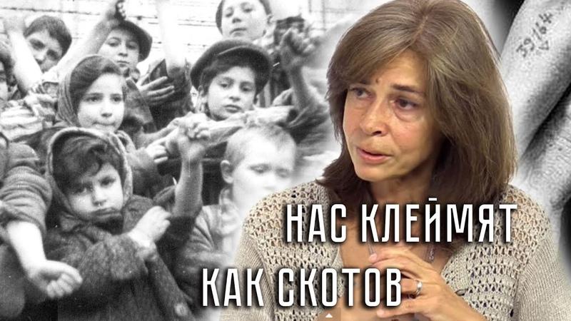 Трансгуманизм в России ч 1 Цифровизация нас клеймят как скот Четверикова трансгуманизм фашизм