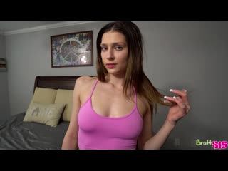 Kamryn Jayde (Whats In It For Me) [2020, Amateur, Ball Sucking, Big Areolas/Ass/Dick, Latina, POV, 1080p]