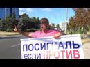 04.08.2020 Capitala claxonează împotriva lui Dodon. Acțiunea Partidului Nostru Claxonează