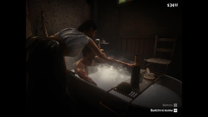 Red Dead Redemption 2 Грязный Гарри ч 5