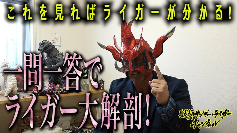 (English Sub)一問一答!ライガー大解剖!-QA!Lets get to know Liger well!-