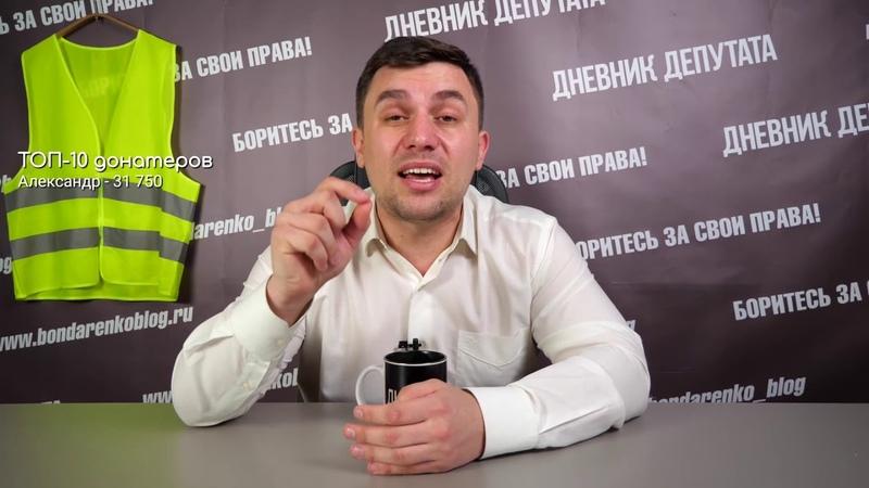 Можно ли сменить власть в России ЗАКОННЫМ, МИРНЫМ ПУТЕМ? ФАКТЫ