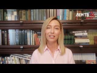 Новости ЛенТВ24 /// среда, 10 июня ///