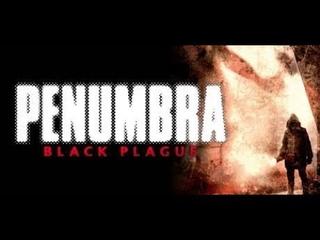 Запись стрима Penumbra 2 Black Plague часть 2