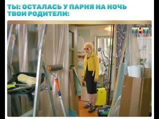 """""""Патриот"""" сегодня в 20:00 на ТНТ"""