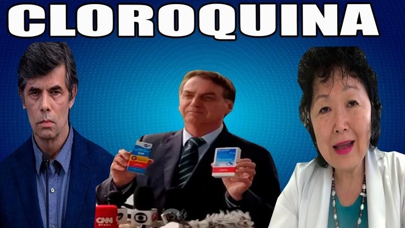 ATENÇÃO Cloroquina é a admissão de que o presidente estava certo BOLSONARO QUER SALVA VIDAS