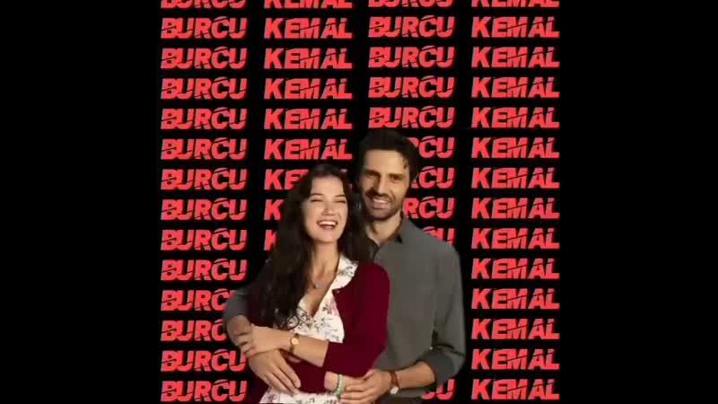 Кемаль Бурджу