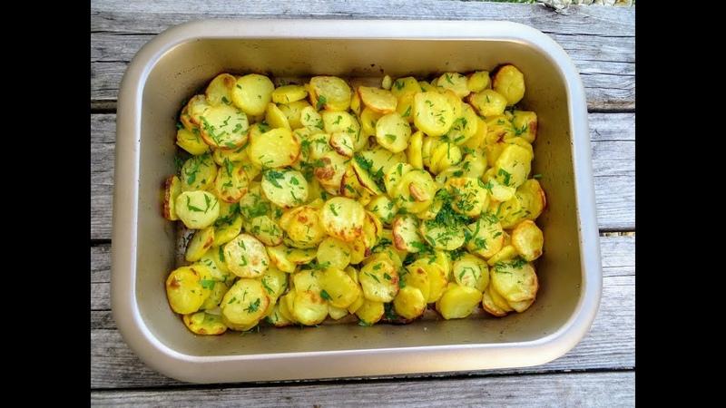 Всегда с нетерпением ждем, когда приготовится эта картошка! Просто идеальный картофель в духовке!