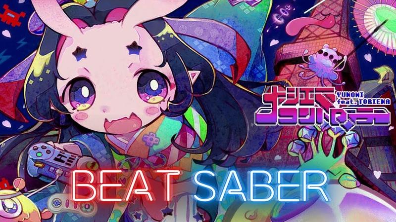 Oedo Controller Yunomi feat TORIENA by Fefy Beat Saber Expert FC