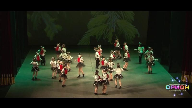 Пернатые фонарики образцовый детский коллектив ансамбль эстрадного танца Орион г Мичуринск