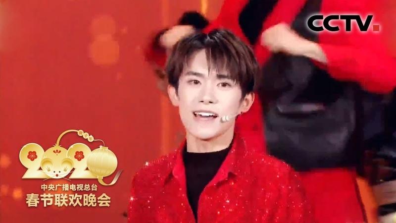 Выступление 200124 Jackson Wang Show Lo Jackson Yee The start of Youth feat UNINE's Li Wenhan Jiayi He Changxi Li