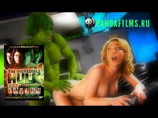 Невероятный Халк: Пародия для взрослых с участием  Алексис Тексас \  The Incredible Hulk XXX: A Porn Parody (2011)