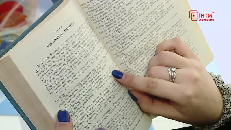 День дарения книг Библиотека Пушкина