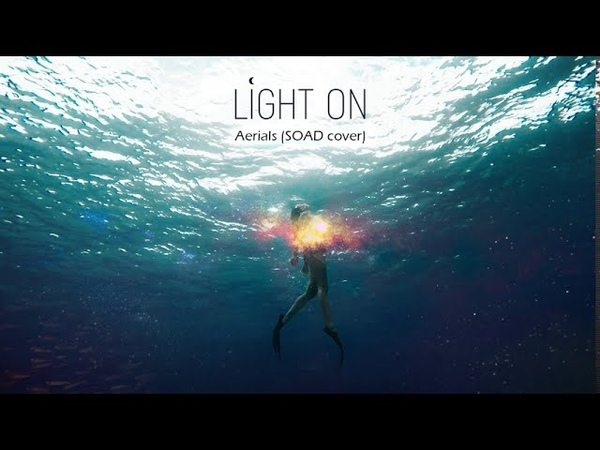 LIGHT ON - Aerials (SOAD cover)