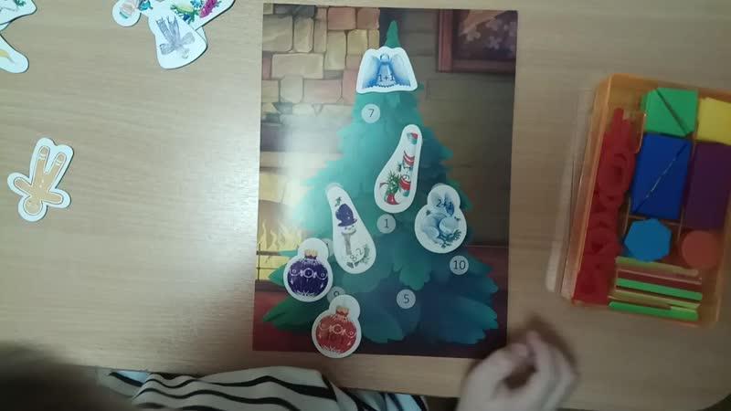 Математика. Игра Укрась рождественский венок или ель. Автор Е.В.Михайленко. Возраст детей 6 лет. Группа 1.