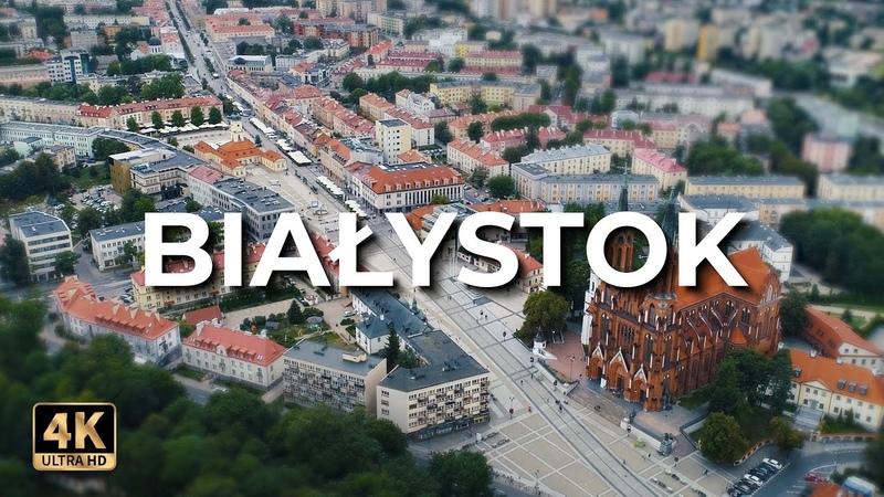 Białystok z lotu ptaka | Białystok z drona | LECE W MIASTO™ [4k]