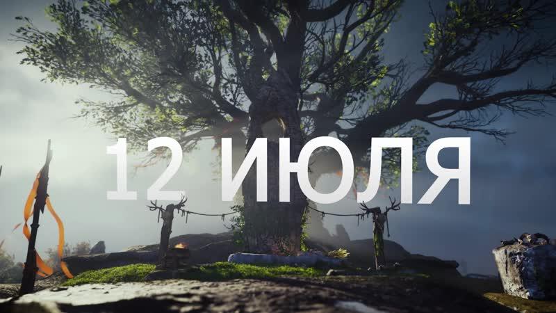 Ubisoft Forward Подробности об анонсах