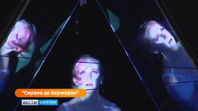 Сегодня в Театре кукол состоится премьера спектакля Сирано де Бержерак