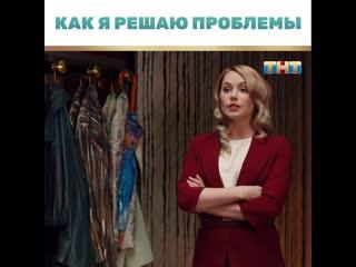 """Проект """"Анна Николаевна"""" сегодня в 21:00 на ТНТ"""