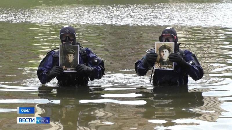 В Орле водолазы спасатели поднялись из воды с портретами героев Великой Отечественной