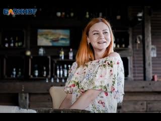 Марина Пятова не смогла объяснить значение бублика с виноградом в Волгодонске