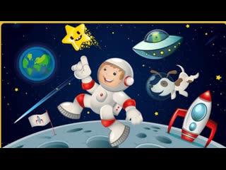 Мультик про космос - какие есть планеты. Развивающие мультфильмы для детей