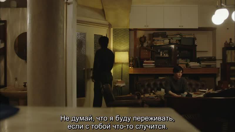 Sherlock EP08