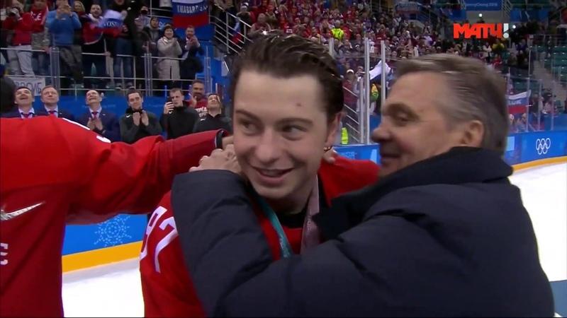 Олимпийские Игры 2018 Хоккейное золото Лучшие 2018 Документальный фильм HD