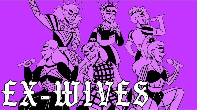 EX WIVES six the musical animatic