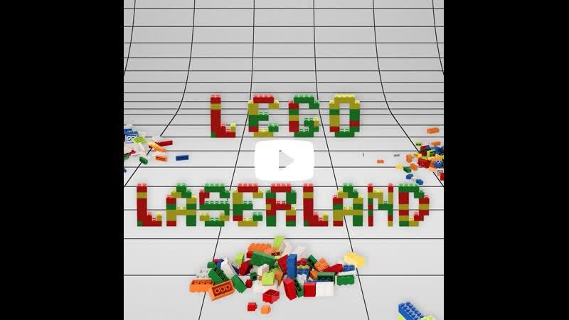Lego LaserLand от наших друзей!