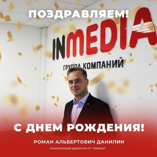 голых поздравления с днем романа киржачского каталог нашего