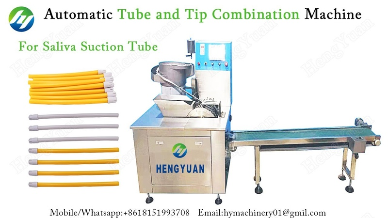 Automatic Medical Dental Saliva Ejector Tube and Final Suction Tip Cap Assembling Machine