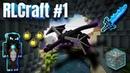 RLCraft Minecraft 1 Как приручить Дракона? Прохождение,выживание в Майнкрафт