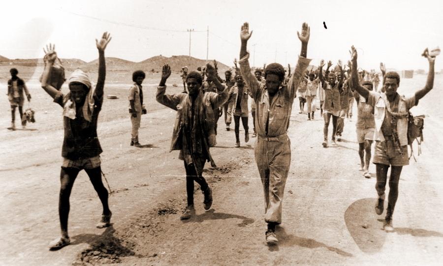 Пленные солдаты армии Эфиопии в Ассабе, Эритрея