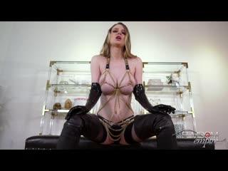 FemdomEmpire.com - Bunny Colby - Sensual Stroke Control