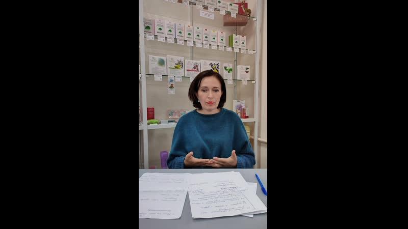 Клинический психолог Анна Зенкова о психосоматике и женском здоровье