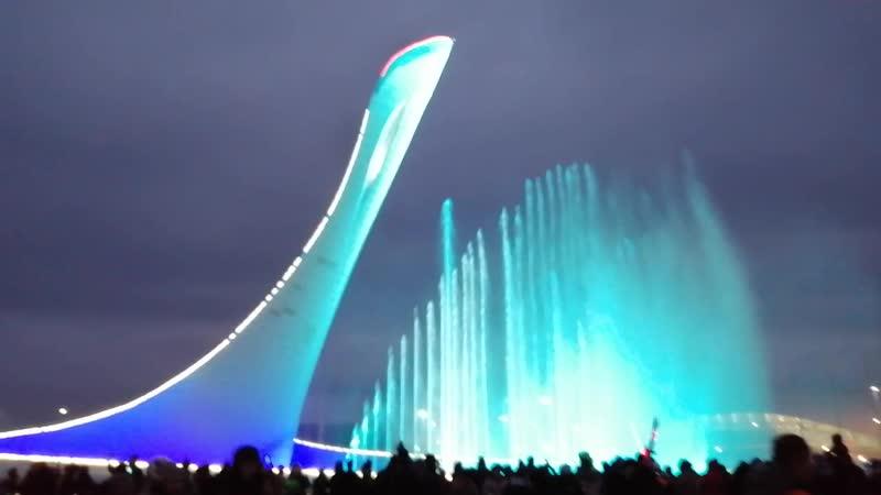 Поющие фонтаны Олимпийский парк Сочи 22 02 2020
