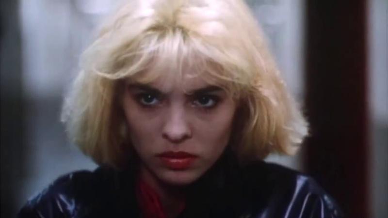 Кассирша De Kassièrе 1989 ОСТ