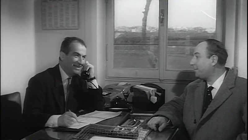Прохвосты Франция Италия 1959 Комедийный фильм