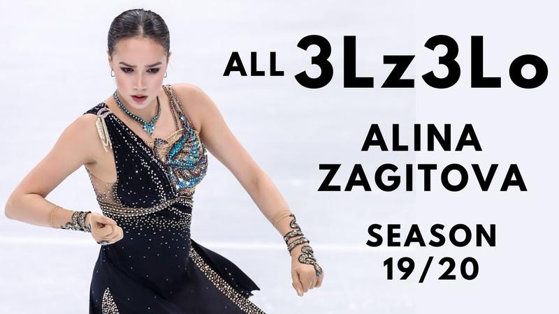 Alina Zagitova ALL 3Lz3Lo Triple Lutz Triple Loop in Season 2019 20 алина загитова
