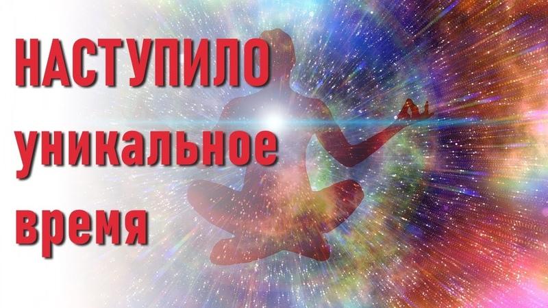 🔹ЖИЗНЬ НА НОВОЙ ЗЕМЛЕ ДВОЙНОЕ ЗАЗЕМЛЕНИЕ ченнелинг