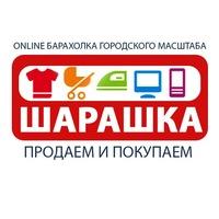 Логотип ШАРАШКА / Продаем и покупаем / Хабаровск