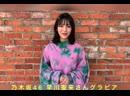 本日発売の BUBKA 12月号に 乃木坂46 早川聖来 さんが登場 ノギザカスキッツのコントでいろんな顔を見せてくれている早川さんなのでこれまでのグラビアでは見たことがない早