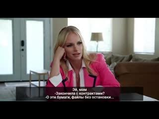 Мачеха с сыном,Русские субтитры,с переводом,Stepmom,mom,mother,son,сын,инцест,incest,мама,porno,milf,порно,секс,зрелая