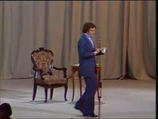 Андрей Миронов. Редкие записи. (СССР 1978-1991 год)