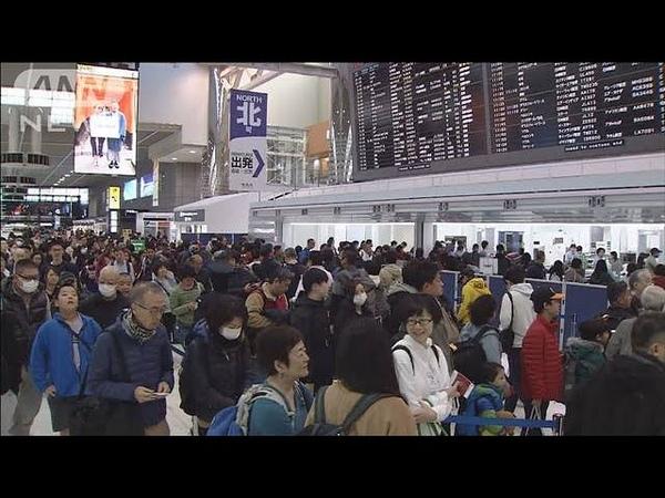 羽田 成田空港で9万人 出国ラッシュ ピーク 19 12 28