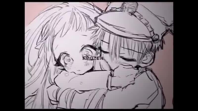 ♡ jibaku shounen hanako kun