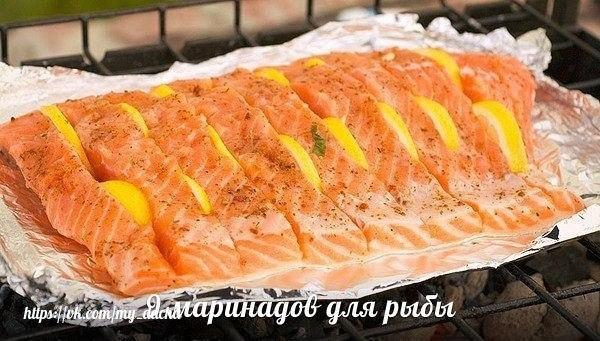 9 маринадов для рыбы. Сохраните себе обязательно! 1.) ВКУСНАЯ СОЛЕНАЯ РЫБКА ЗА 2 ЧАСА .Рыбу, приготовленную таким способом, можно кушать уже через 2 часа. Но еще вкусней она получится, если