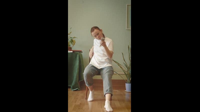 Art Dance solo Dance Коряковцева Анна Пялитесь в телик исп HURTS WONDERFUL LIFE
